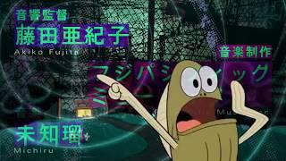 Kokkoku op is lit. Anime: Kokkoku (opening)