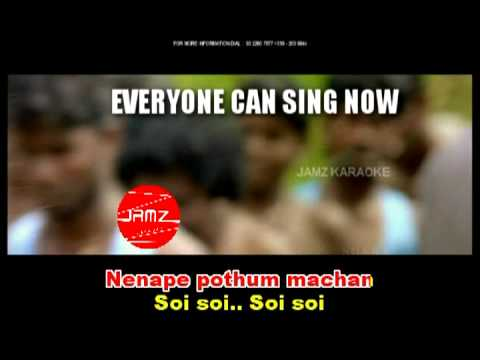 SOI SOI (KUMKI) KARAOKE VIDEO SONGS