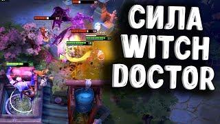 ПУТЕШЕСТВИЕ ПО КАРТЕ ВИЧ ДОКТОР ДОТА 2 - WITCH DOCTOR DOTA 2