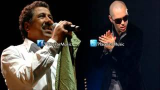 Cheb Khaled - Hiya Hiya ft Pitbull (Prod by RedOne)