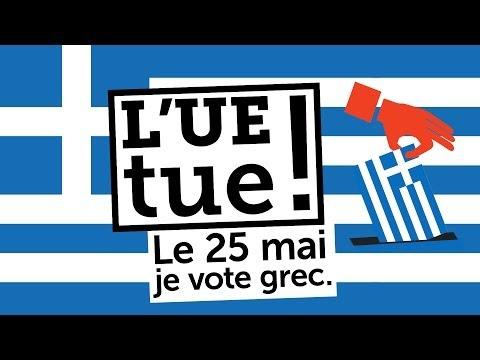 L'UE tue ! Le 25 mai je vote grec !
