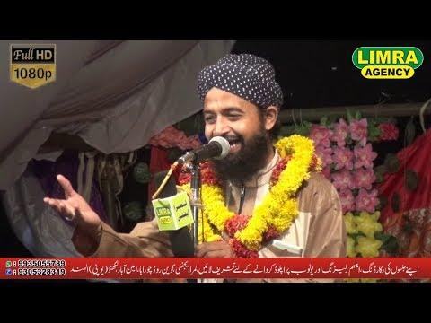 Idrees Raza Kalpi Shareef Part 2, 30, April 2018 Ghatampur Kanpur Nagar HD India