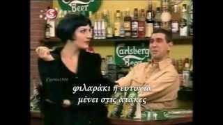 Michalis Xatzigiannis - Sto para pente (lyrics) - Στο παρά πέντε