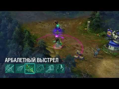видео: Рождение Героя: Странник