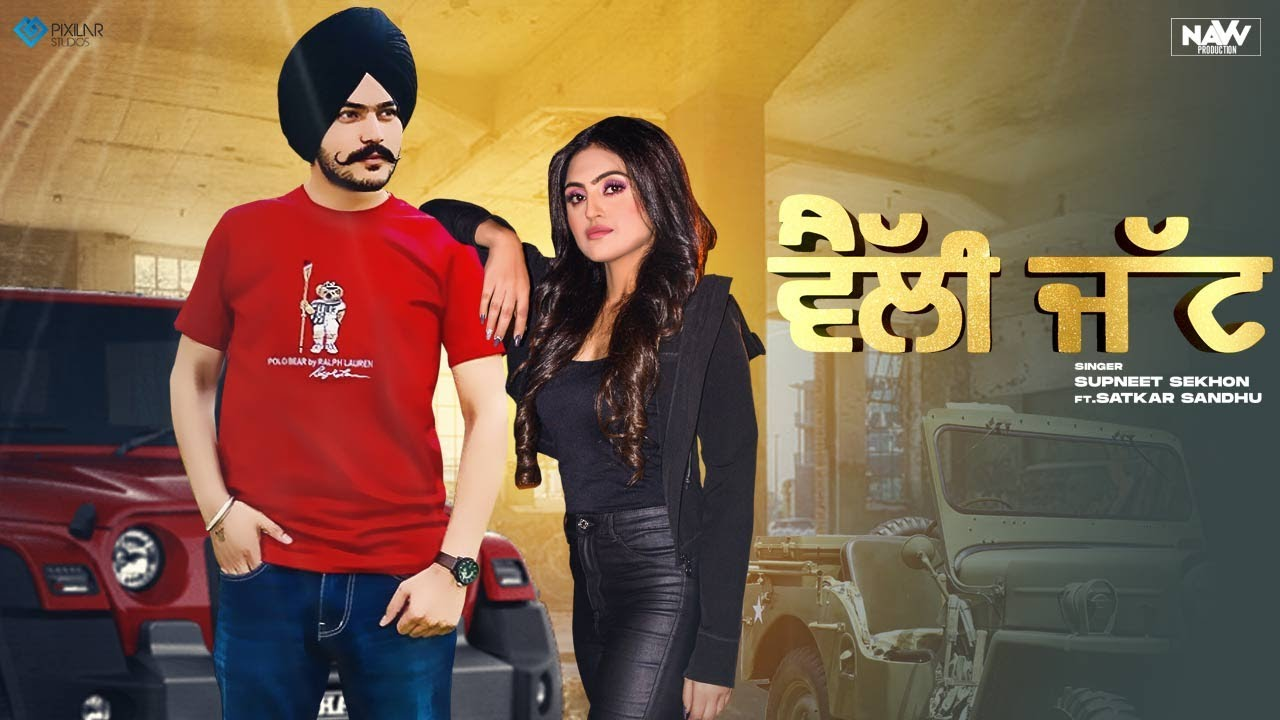 Velly Jatt (Official Video) Supneet Sekhon Ft. Satkar Sandhu | Navv Production | Latest   Songs 2021