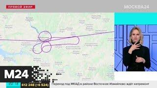 Специальный представитель президента РФ прокомментировал полет Победы Москва 24