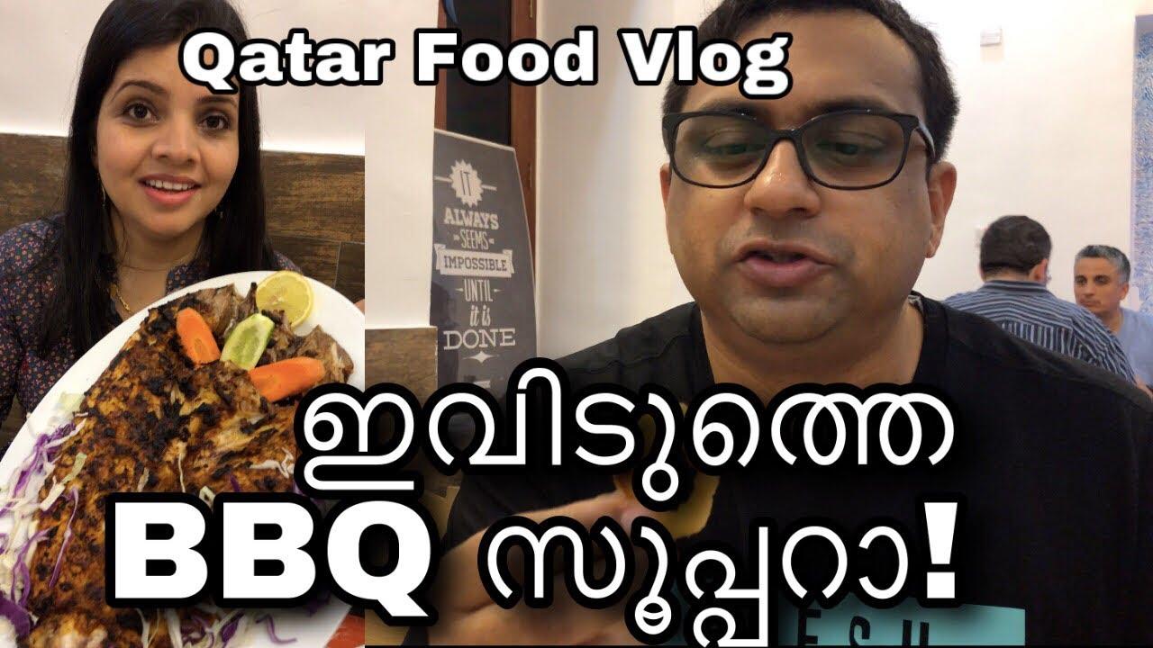Qatar Restaurant Best Barbecue   Danat Al Bahar Fish BBQ Souq Al Wakra    The Kakkasserys  