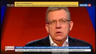 Интервью Алексея Кудрина России 24 29.12.16