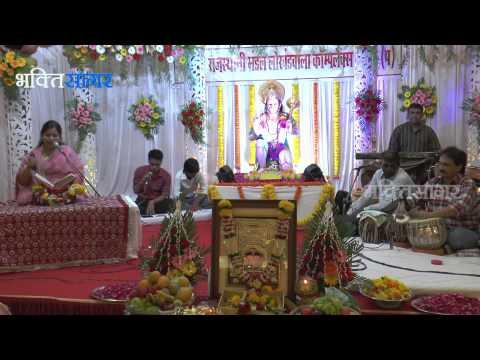 Sunderkand By Saritaji - Part 2