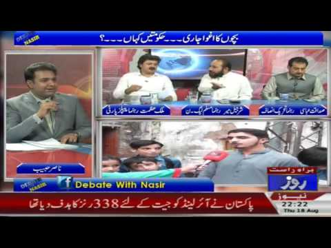Debate With Nasir 18th Aug 2016 Current Affairs