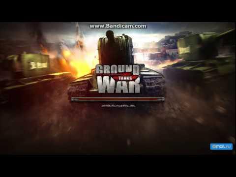 Ground War Tanks GWT танк седьмого уровня ИС обычная игра стандартный режим