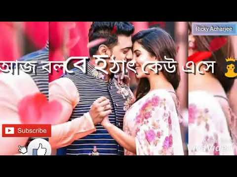 #love_Bengali_WhatsApp_status Ami tomake bhalobashi new bengali love romantic whatsapp status