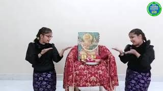 Cheti Chand Joon Crore Crore Wadhayoon From Sita Sindhu Bhavan