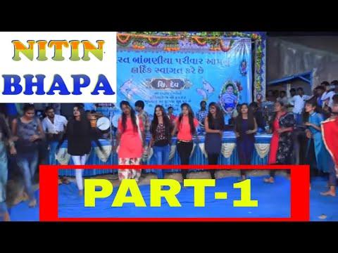 BABU BHAI AHIRDANDIYARAAS NEW 2018 || FULL HD || DEV NU PADHAN || KALYANPARPART - 1
