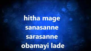 Oba gawa mama innemi without voice(karoke version)