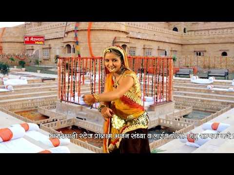 Rajsthani DJ Song 2018 - ब्यान म्हारी जान - Latest Marwari Dj Video- ममता कोटा का एक धमकेदार  सांग
