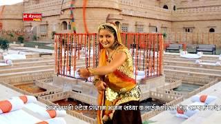 Rajsthani DJ Song 2018 ब्यान म्हारी जान Latest Marwari Dj ममता कोटा का एक धमकेदार सांग