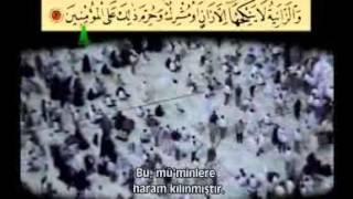Ahmed el-Acemi - 18. Cüz 2017 Video
