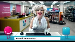 Компьютер центр Кей Рекламный ролик Монро Key Commercial 1080p