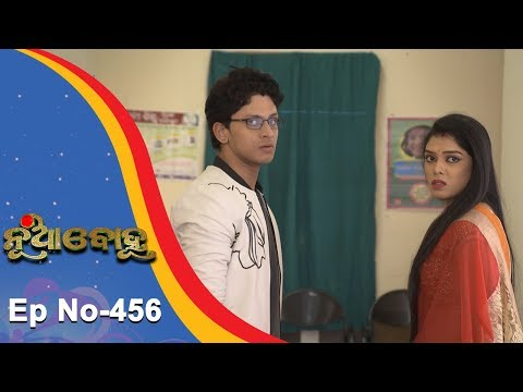 Nua Bohu | Full Ep 456 | 29th Dec 2018 | Odia Serial - TarangTV