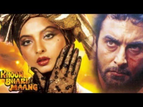 Khoon Bhari Maang 1988.- Hindi Full Movie- Rekha 1988- Portuguese Subtles  Влад $ thumbnail