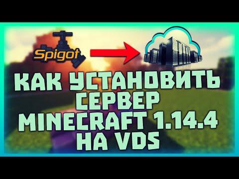 Установка Minecraft сервера на хостинг VDS
