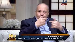 وحيد حامد: قطاع كبير من الشعب يريد استكمال السيسي خطواته الإصلاحية- فيديو