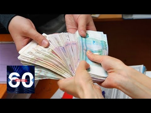 Россияне стали брать еще больше кредитов: что делать с долгами? 60 минут от 22.01.19