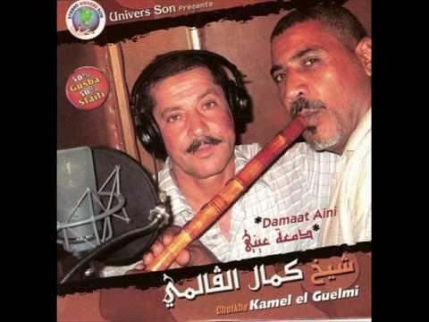 album kamel el guelmi 2012