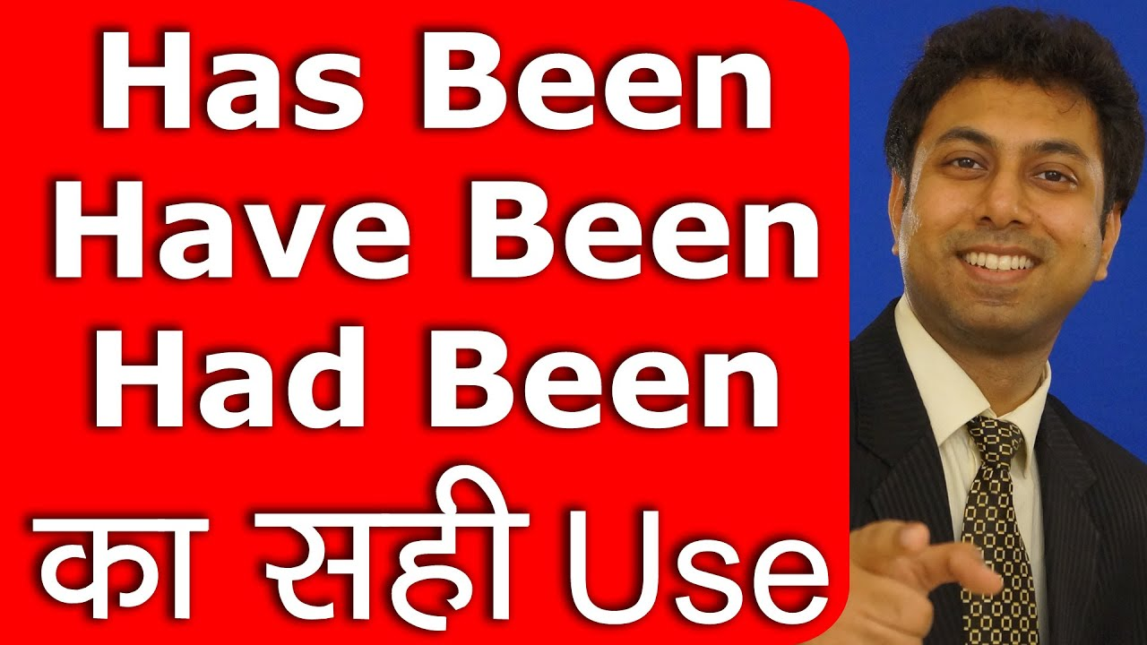 Has Been, Have Been, Had Been का सही Use | Learn English Grammar Tenses in  Hindi | Awal
