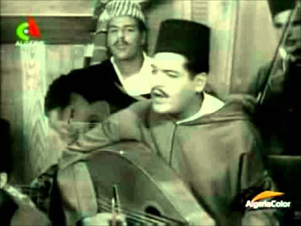 maazouz bouadjadj mp3 gratuit