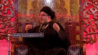 سبب تضحية الامام الحسين (عليه السلام)