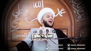 ابوذيات حزينة   بصوت سماحة الشيخ الحسناوي