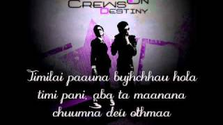 C.O.D - K Garu With Lyrics