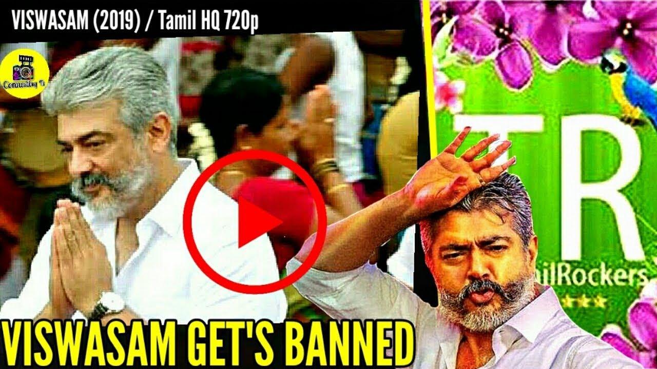 Viswasam Movie in Tamil Rockers : இனையத்தில் வெளியிட தடை அதிரடி ! Viswasam ! Movie ! Thala Ajith