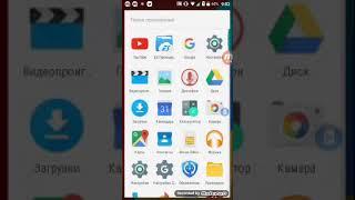 видео Скачать Asphalt 7 на Android бесплатно: полная версия игры с автозагрузкой кэша и модом много денег