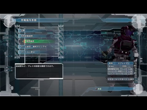The Grinder! HOGuru plays EDF5!