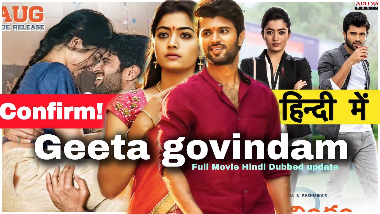 Download Geeta govindam South Movie Hindi Dubbed |  Update | new South Movie 2020 | GTM