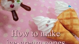 スイーツデコ ソフトクリーム how to make ice cream cones