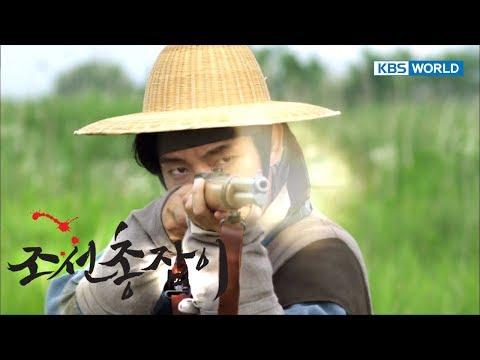 Gunman In Joseon | 朝鲜神枪手 | 조선총잡이 - EP 5 [SUB : KOR, ENG, CHN, IND, VI]
