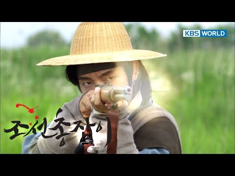 Gunman In Joseon | 조선총잡이 - EP 5 [SUB : KOR, ENG, CHN, MLY, VIE, IND]