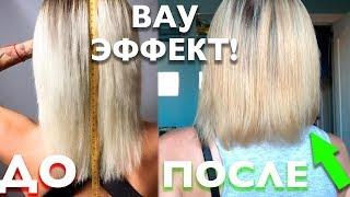 Восстановить волосы за одну процедуру Маска для роста и укрепления волос