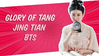 Jing tian 景甜《大唐榮耀》glory of tang bts cui pushed zhenzhu
