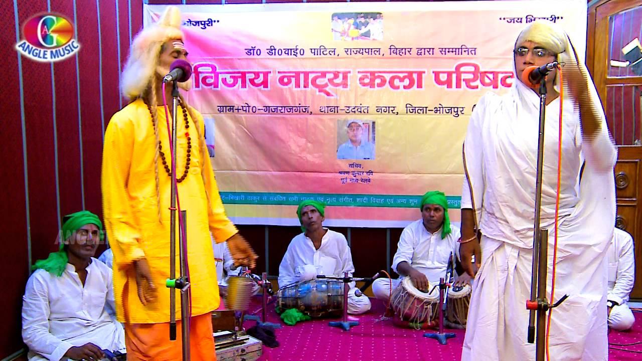 Bidesiya Bhojpuri Natak Presented By Rajendra Prasad Rai By Amarendra Kumar Aarya