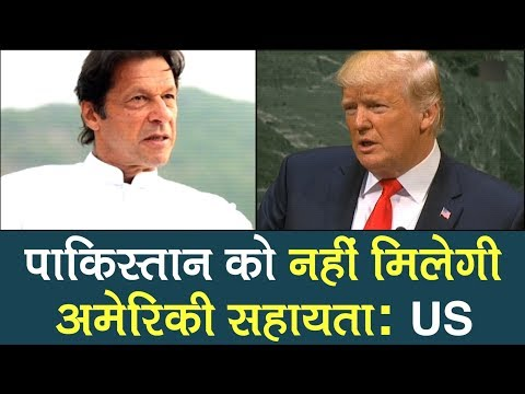 News Bulletin   No US aid for Pakistan as decisive action against terror pending