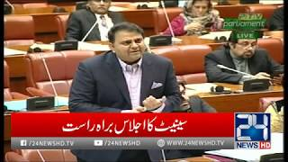 """Senate Speaker Scolds Fawad Chaudhary"" 