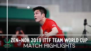 Fan Zhendong vs Tomokazu Harimoto | ZEN-NOH 2019 Team World Cup Highlights (1/2)
