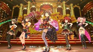 曲名:イリュージョニスタ! (Game ver.) (Illusionista) 歌:本田未央/...