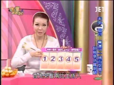 命運好好玩:送灶神清屯(8/8) 20100204