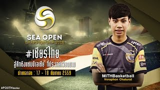 [ DAY 1 ] FIFA Online 3 : SEA Open Championship 2016(การแข่งขันเกม FIFA Online 3 ชิงแชมป์เอเชีย ในวันที่ 17-18 กันยายนนี้ที่เมืองโฮจิม..., 2016-09-17T10:47:55.000Z)